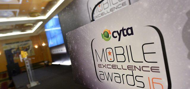 Ένα ακόμη Mobile Excellence Award για τη SoftOne